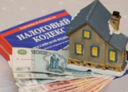 Коммунальные платежи при аренде