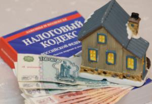 Незаконная сдача квартиры в аренду без уплаты налогов, чем это грозит владельцу?