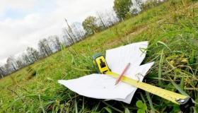 Документы для предоставления земельного участка в аренду