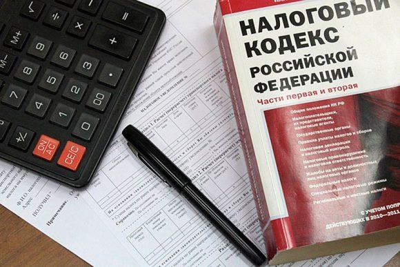 налог с вычетом для арендатора