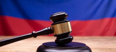 Статья 606 ГК РФ. Договор аренды