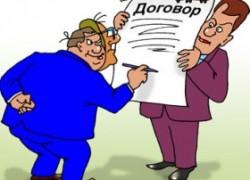 Трёхсторонний договор аренды