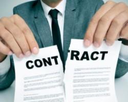 Уведомление о расторжении договора аренды