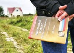 Как продлить аренду земельного участка по закону