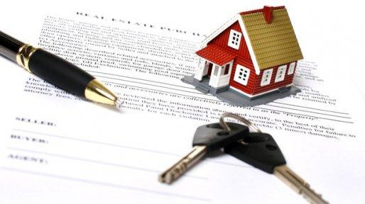 Обеспечительный платёж по договору аренды