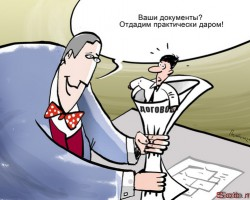 Как в Москве найти квартиру в аренду от хозяев
