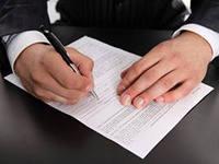 письмо об снижении арендной платы