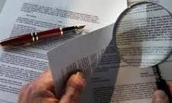 Договор аренды – реальный или консенсуальный