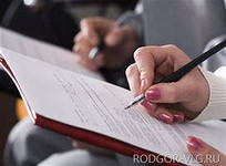 Типовой договора аренды нежилого помещения и  приложения к нему
