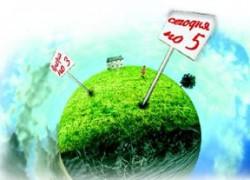 Как заключить договор на аренду муниципальной земли