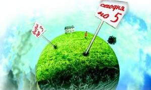 Земельный налог при аренде земельного участка