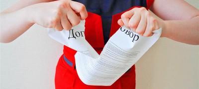 Условия расторжение договора аренды: общие положения